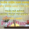 thai-do-song
